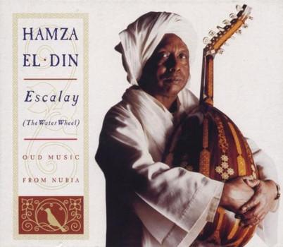Hamza El Din - The Water Wheel