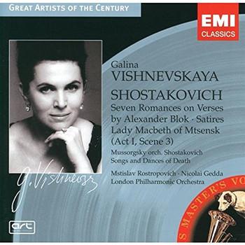 Galina Vishnevskaya - Opern-& Liedercital