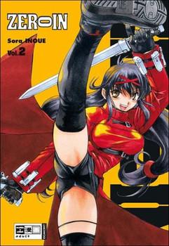 Zeroin 02 - Sora Inoue