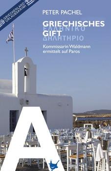 Griechisches Gift. Kommissarin Waldmann ermittelt auf Paros - Peter Pachel  [Taschenbuch]