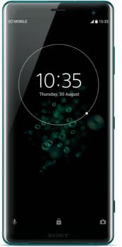 Sony Xperia XZ3 Dual SIM 64GB groen