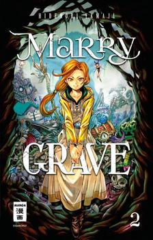 Marry Grave 02 - Hidenori Yamaji  [Taschenbuch]