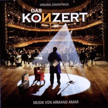 Various - Das Konzert/Ost