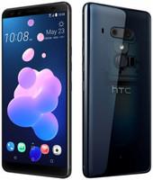 HTC U12 Plus 64GB blu