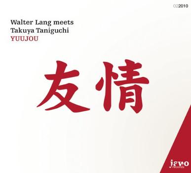 Walter Lang - Yuujou