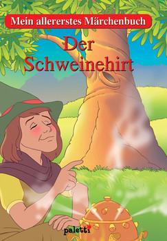 Mein allererstes Märchenbuch: Der Schweinehirt [Gebundene Ausgabe]