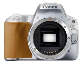 Canon EOS 200D Cuerpo plata