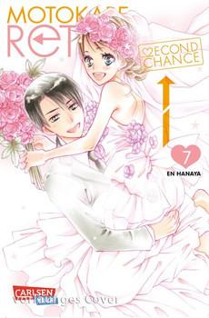 Motokare Retry 7. Second Chance - Hanaya En  [Taschenbuch]