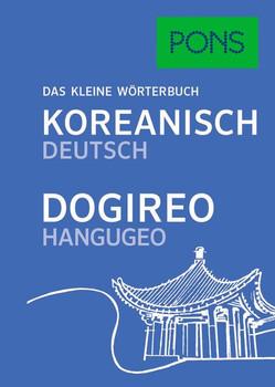 PONS Das kleine Wörterbuch Koreanisch. Koreanisch-Deutsch / Deutsch-Koreanisch [Taschenbuch]