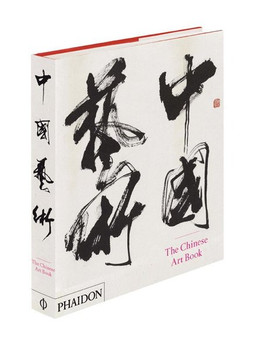 The Chinese Art Book [Gebundene Ausgabe]