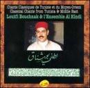 Lotfi & Ali Kindi Bouchnak - Musique Classique Tunisienne
